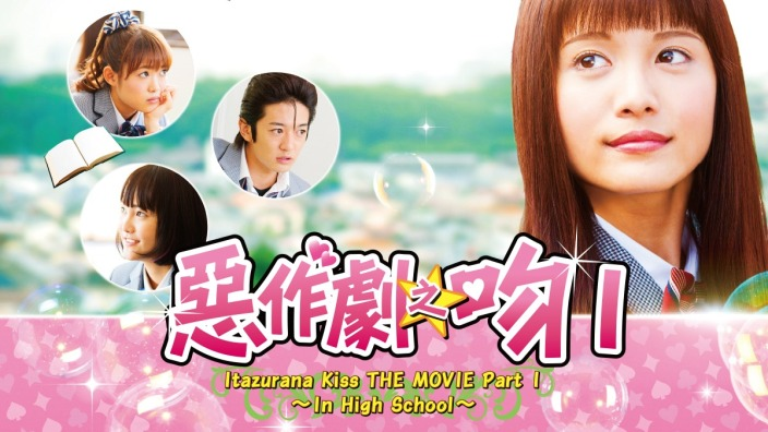 The Anthem Of The Heart Watch Full Movie Online Catchplay Tw