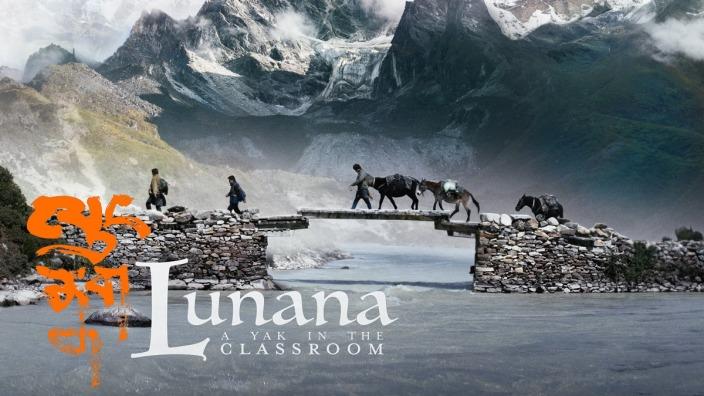 不丹是教室
