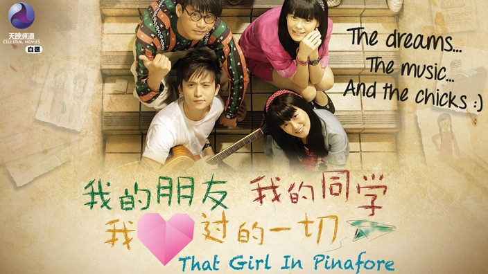 That Girl in Pinafore