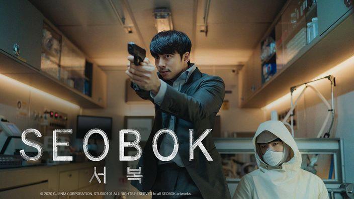 Seobok (Premier Perdana di Rumah)