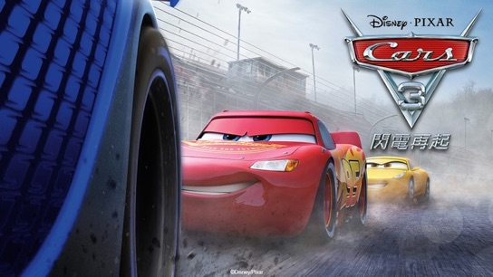 Cars 3 Mandarin Watch Full Movie Online Catchplay Tw