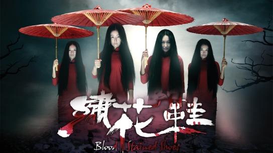 Kara Hui - Movies - CATCHPLAY ON DEMAND TW
