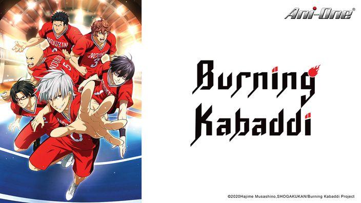 Burning Kabaddi