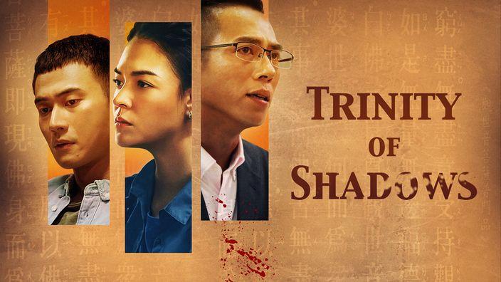Trinity of Shadows S1