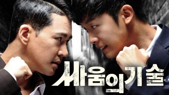 Art Of Fighting Watch Full Movie Online Catchplay Tw