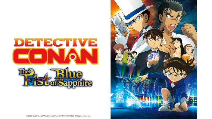 Detective Conan the Movie: The Fist of Blue Sapphi