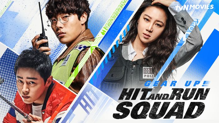 Hit-And-Run Squad