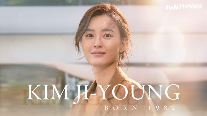 Kim Ji Young: Born 1982
