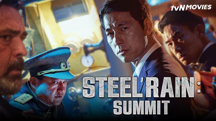 Steel Rain 2: Summit