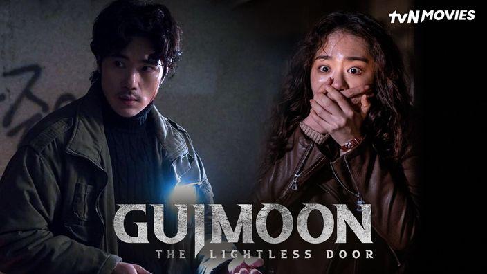 Guimoon: The Lightless Door