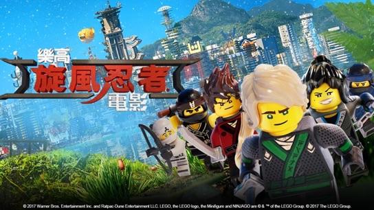 The Lego Ninjago Movie Mandarin Watch Full Movie Online Catchplay Tw